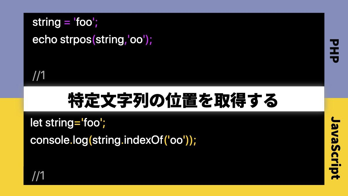 string = 'foo';