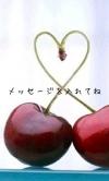 恋愛デコメ