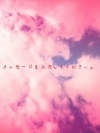 空2  ピンク