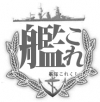 艦これ(艦隊これくしょん)っぽいロゴ